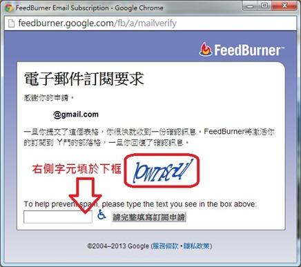 電子郵件訂閱