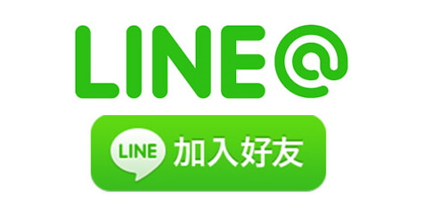 如何取得LINE的網頁URL連結